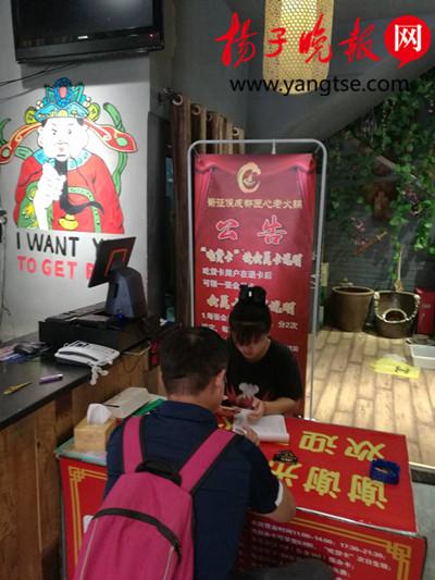 """推两个月免费吃""""吃货卡"""" ,火锅店7天亏了40万"""
