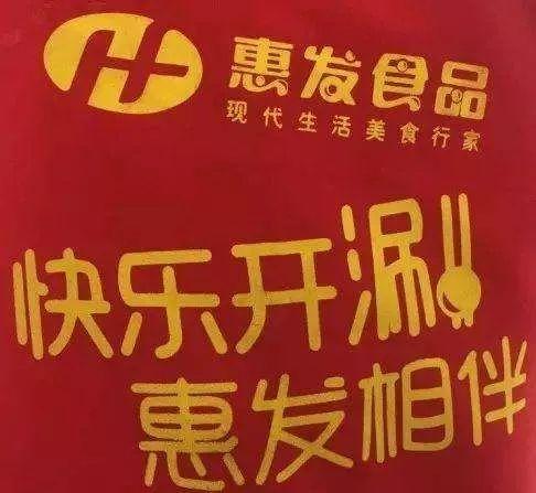 鑫鼎娱乐网页版登陆·各单位对照要求学习宣传贯彻十九届四中全会精神