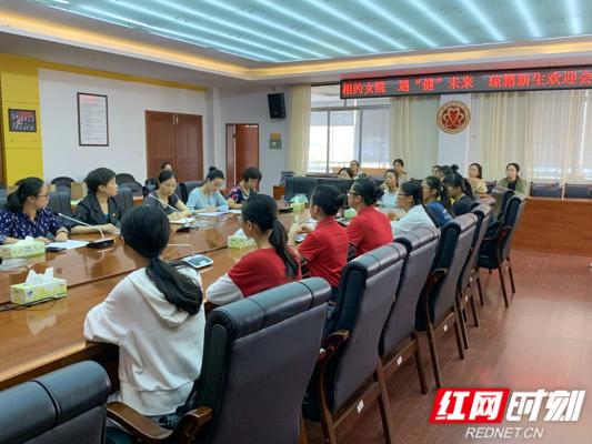 湖南女子学院优秀校友助推女大学生就业