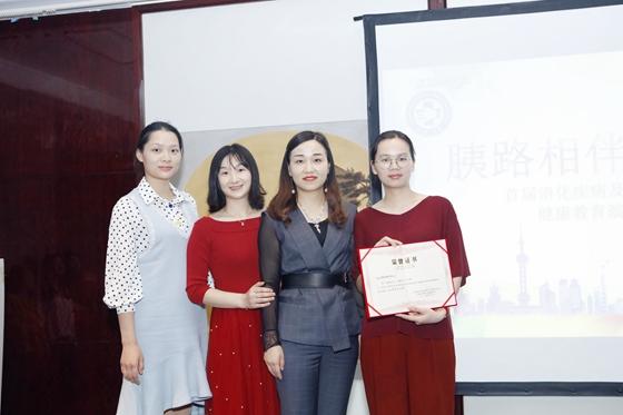我院消化内科护理团队在华中区EUS峰会护理健康教育演讲大赛中斩获三项大奖