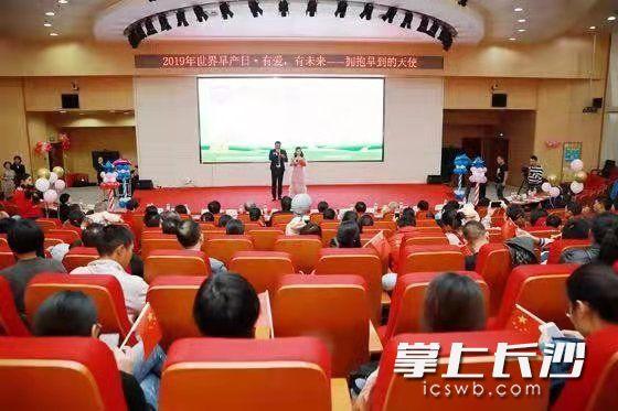 """早产宝宝回""""娘家"""",中南大学湘雅医院举办世界早产儿日大型公益活动"""