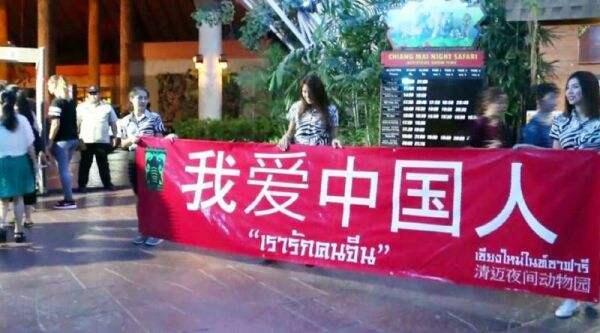 泰国旅游局:2月份赴泰中国游客猛增51% 对泰旅游