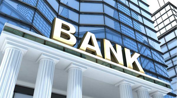 银行板块估值到历史新低 16家破净华夏银行幅度最大