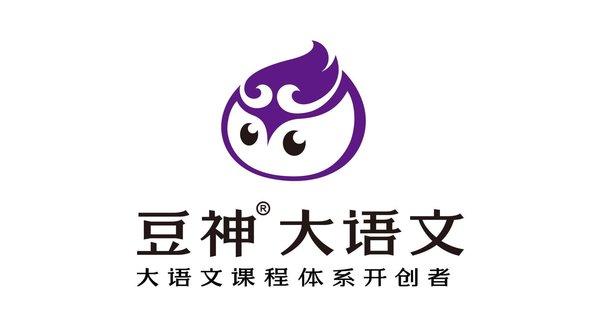 """立思辰大语文正式更名为""""豆神大语文"""",领跑大语文赛道"""