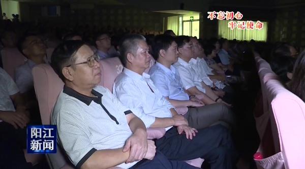"""阳江组织党员干部观看""""不忘初心、牢记使命""""主题教育红色电影《建党伟业》"""