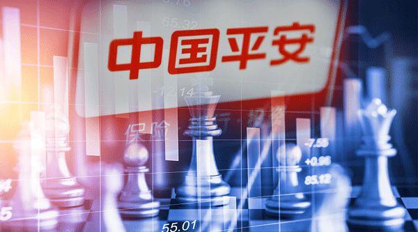 鑫汇国际平台手机版,中原银行员工刻萝卜章诈骗后炒股亏损 遭法院判10年