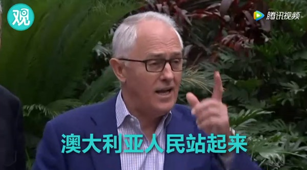 """澳大利亚前总理曾称,""""澳大利亚人民站起来了"""""""