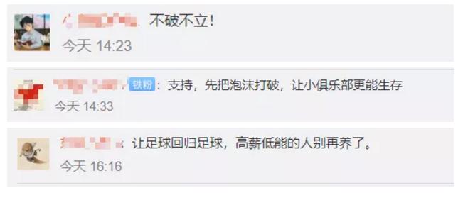 乐高娱乐注册地址 终于等到你!临港、浦东的筒子看过来:上海轨交16号线将全部换上6节编组新车