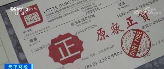 百乐访娱乐场会员注册|北京严查公租房转租转借违规行为