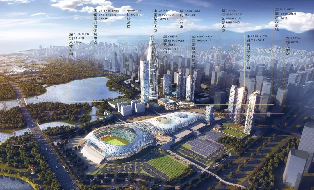 """以华润深圳湾综合体为案例,看城市""""场所制造""""实践图片"""