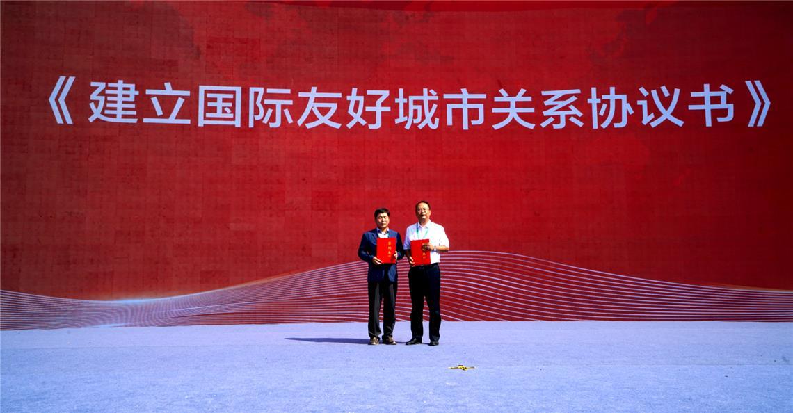 因辣结缘 贵州省遵义市新蒲新区与韩国青阳郡缔结为友好城市