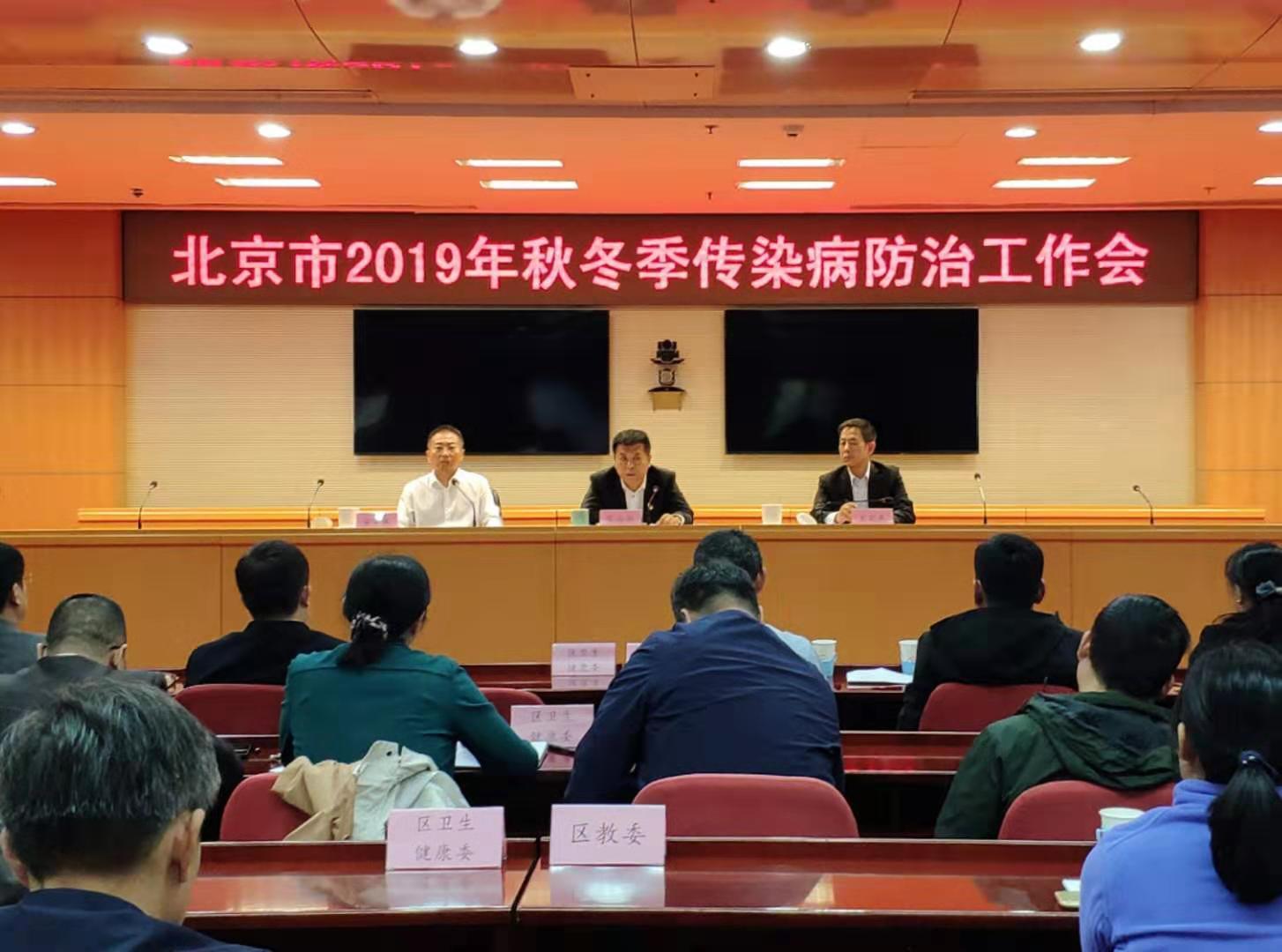 北京流感未进入流行季 病毒活动度本月起逐渐增强