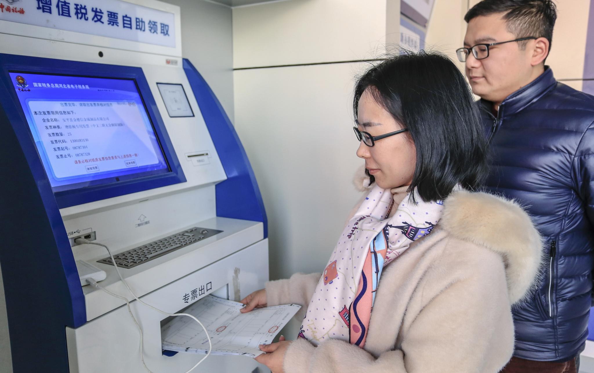 菲比娱乐场消费·韩美防卫费分摊磋商第三轮谈判结束 双方分歧巨大