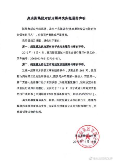 娱乐吧线上娱乐|未来3个月买房意愿创三年新低;北京房租价格跌回两年前