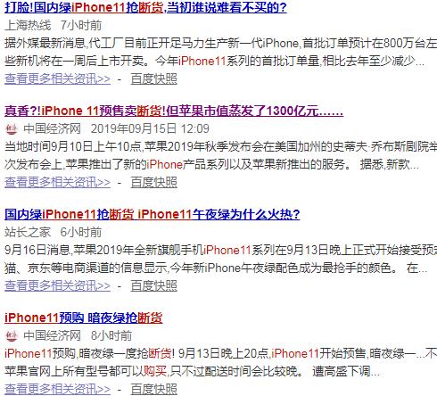 买了iPhone11千万别借人玩,小心iOS13漏洞让你通讯录全曝光