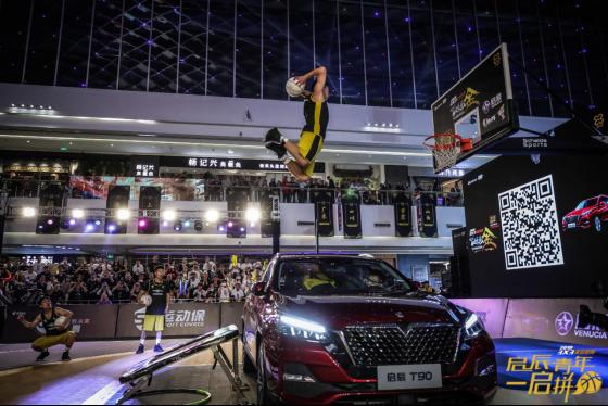 2019 3X3黄金联赛全国总决赛圆满落幕,东风启辰助力赛事完美收官