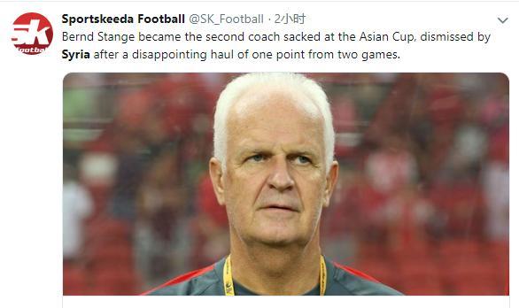 亚洲杯第2位下课主帅!两轮仅积1分,71岁德国老帅遭解雇