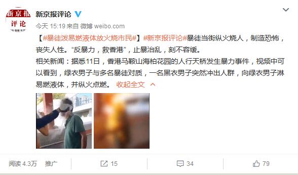 """琴岛娱乐app,""""让烈士回家""""系列活动首次走进重庆高校"""