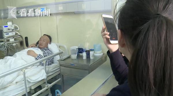 11岁女儿为给患白血病父亲捐干细胞 1个月增重9斤