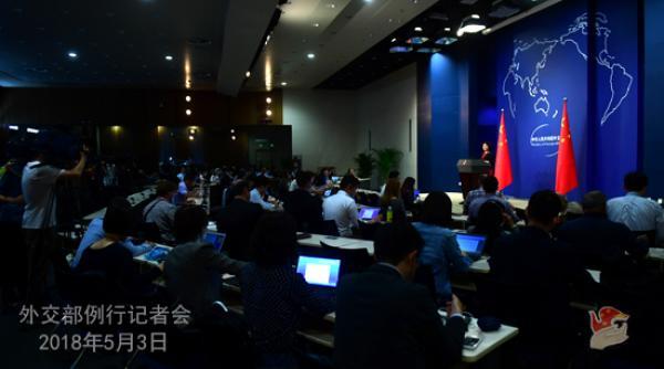 美国际宗教自由委员会指责中国宗教自由,中方:谬论不值一驳