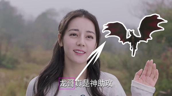 《一千零一夜》:帅哥美女捧花出演的超长MV