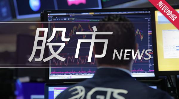 沪深证券交易所:ETF股票认购有利于二级市场稳定