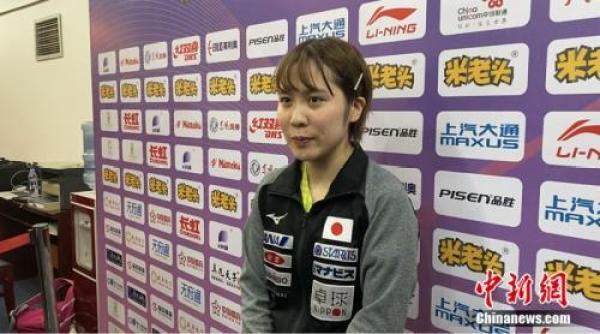 爆冷!日本女乒世界杯全军覆没