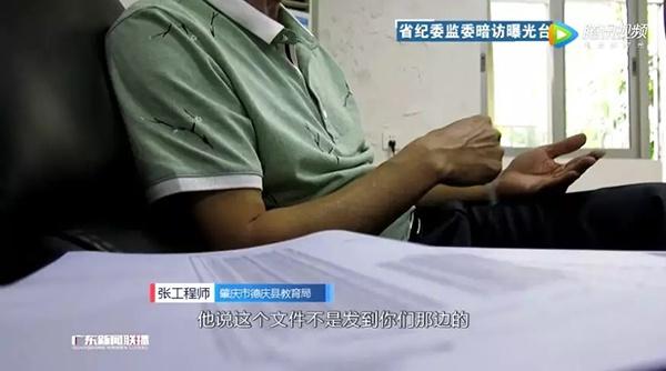 澳门手机娱乐官网·哈登:我支持亚当-肖华的声明