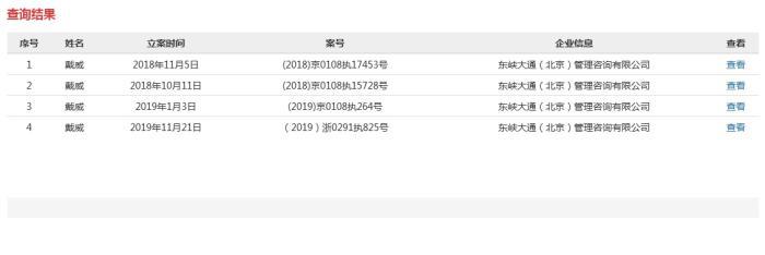 第一电竞_云南省财政:强化激励引导,激发基层财政增收活力