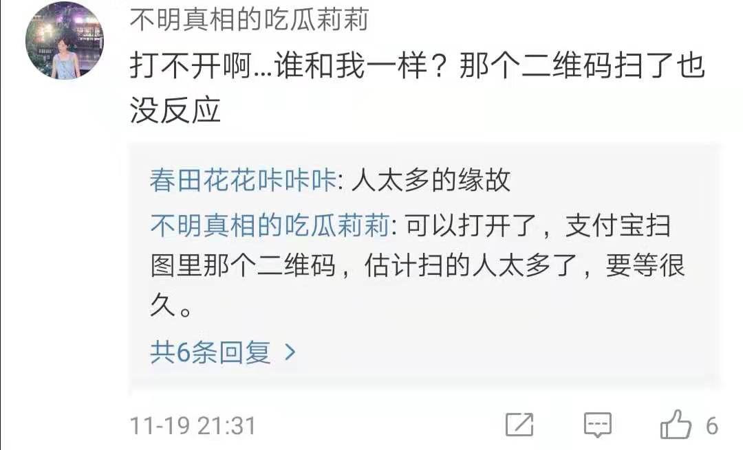 「时时彩平台5年信誉」李强应勇和李鸿忠张国清共商沪津合作互鉴