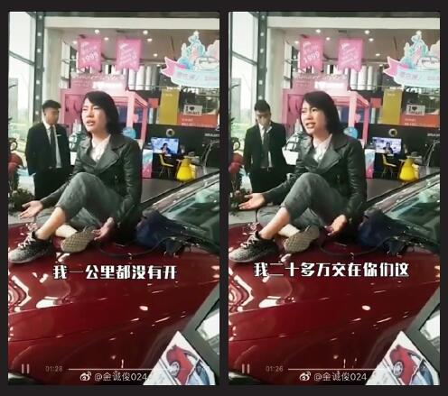 中国经济周刊谈奔驰漏油车事件:3·15 3月来 4月走