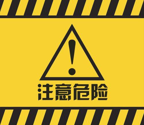 曝光!抢道、超载……哈市这些运输企业大货车在道路交通事故中造成了人员伤亡!