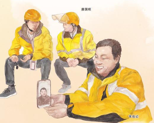 """时时计划(稳定版)软件_五天五夜——""""3•21""""盐城响水爆炸事故紧急医学救援纪实"""