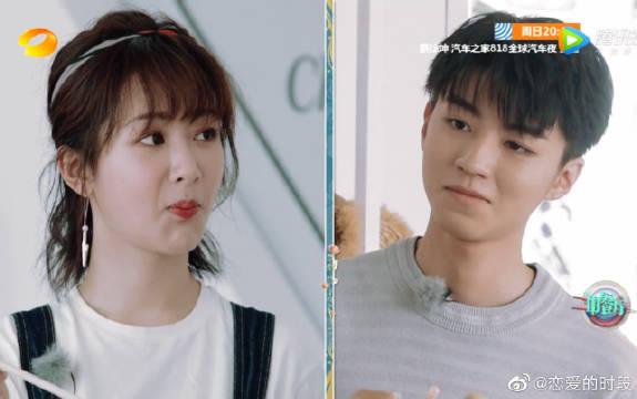 【王俊凯VS杨紫】 小凯:只要你承认珍珠奶茶比酸梅汤火爆