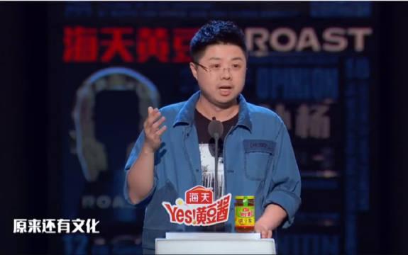 呼兰:张梓琳这么好看的人,原来还有文化?!