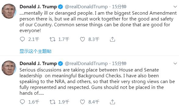 特朗普发推:枪支不能放在那些精神病人手中|特朗普|民主党