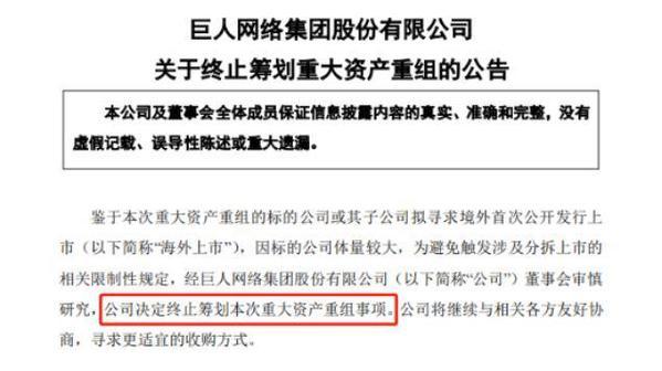 http://www.feizekeji.com/hulianwang/233723.html