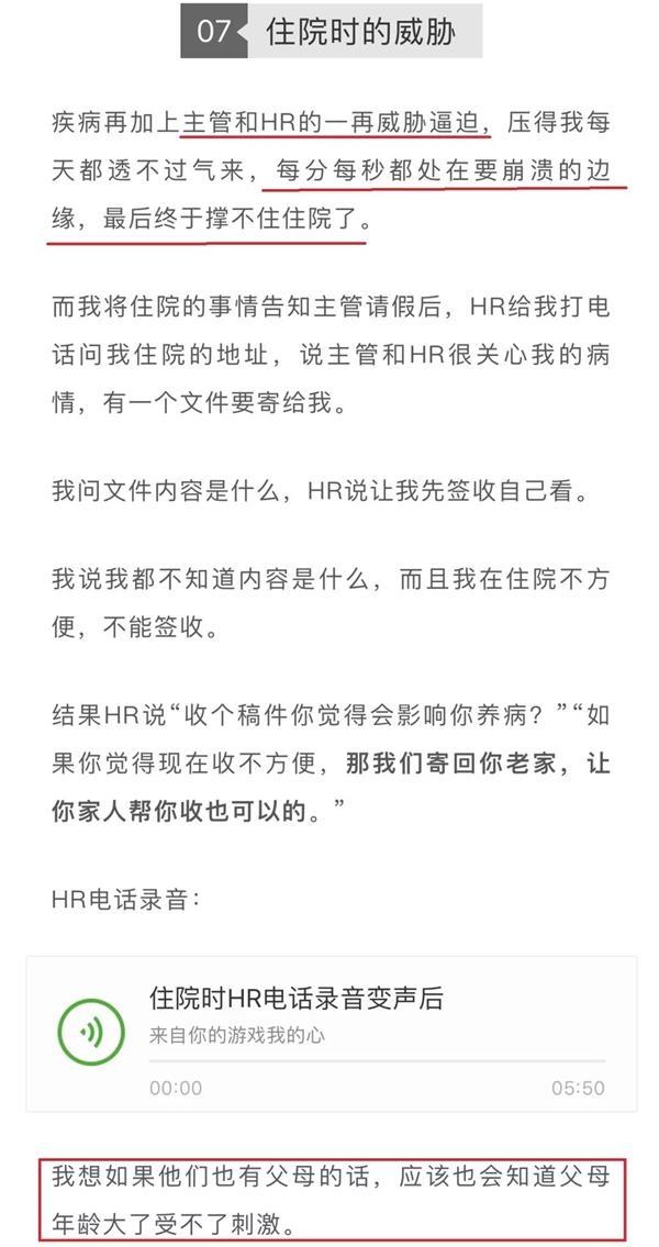 """澳门美高梅下载平台·奖金711万!""""中国宝妈""""破解美国运算100万年才可能解开的密码"""