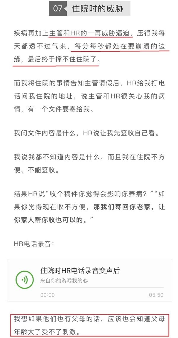"pk彩票投注网站 - 《天官赐福》中,""二愣子""排行榜,权一真第一,朗千秋第二!"