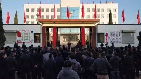 搬迁后的泽州县委、县政府揭牌仪式现场