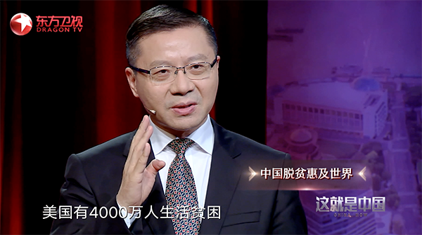 美国总统参选人桑德斯:中国扶贫成就超过文明史上任何国家
