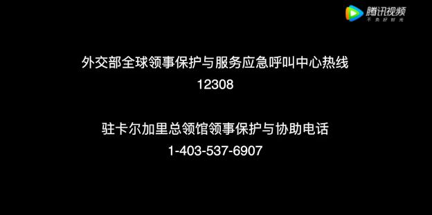 小勐拉赌场签单跑了了·中国足浴第一股传奇落幕 重庆富侨在澳被摘牌