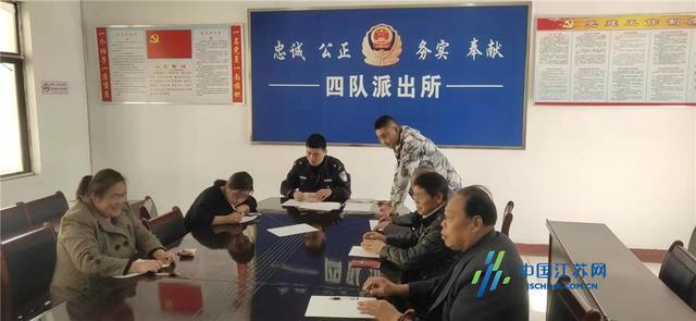 灌云县四队派出所集中发还多起盗窃案件赃款获群众好评