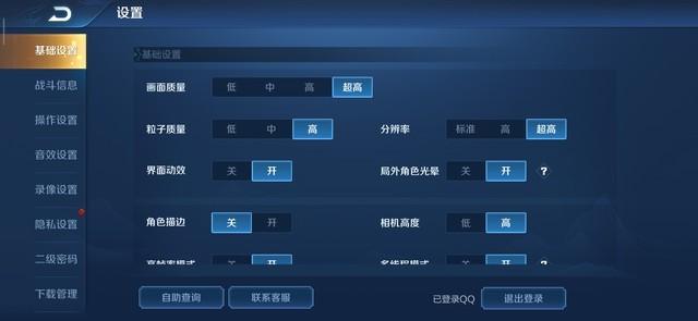 银河彩票网app官方下载|直击|中移动回应