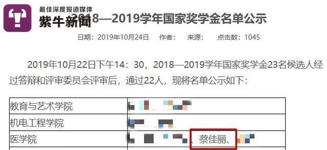 828游戏平台 林郑:一连串极端暴力行为把香港推向十分危险境况