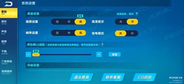 传奇娱乐娱乐手机版下载,每次打车可能要多花近4元!一图看懂杭州出租车价格怎么调