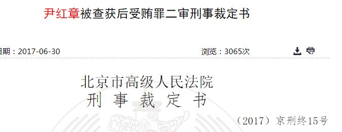 新濠天地平台登录 国投集团董事长王会生:按照国家战略,哪里需要就往哪里投