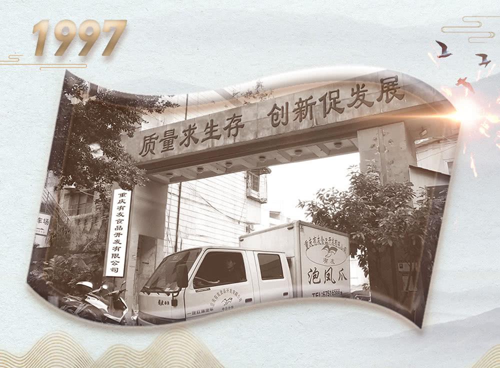 天游8娱乐登录网址 - 中国信息协会通用航空分会考察团到沾化区参观考察