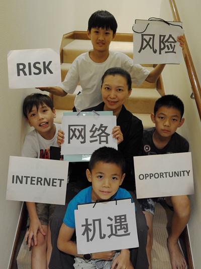 同济大学副教授陈青文指出,父母在引导儿童上网时应均衡强调网络的机遇与风险。受访者供图
