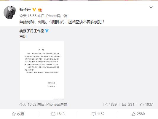 http://www.vribl.com/shishangquan/737381.html